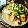いくらでも食べられちゃう!「鶏肉のねぎまみれ」バリエ5選