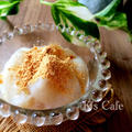 美容にもいい❤️簡単アーモンドミルク餅❤️