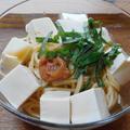 梅しそ豆腐パスタ