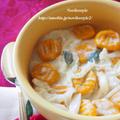 かぼちゃのニョッキ 玉ねぎミルクソース by 築山紀子さん