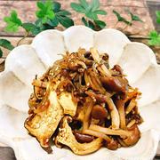 常備菜にも!あると嬉しい箸休めおかず。「じゃこ×○○」の佃煮レシピ