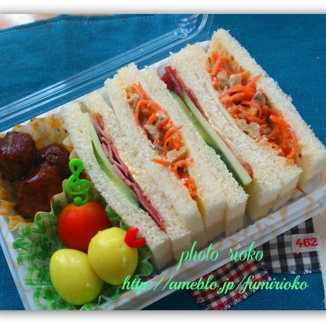●にんじんサラダでサンドイッチ弁当●