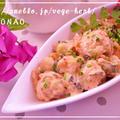 白菜キムチ&マヨネーズでカリフラワーサラダ コチュジャンも混ぜました♪