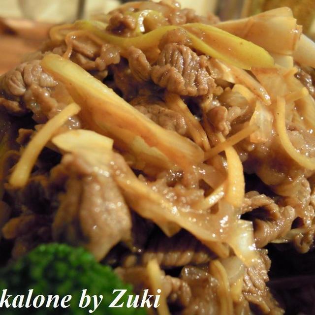牛肉と長ねぎの黒酢生姜炒め
