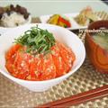 サーモンの塩麹漬け丼・新玉ねぎの柚子胡椒・海苔和えサラダ等・・和食の晩御飯♪