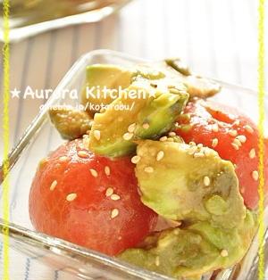 『アボカドとプチトマトの ピリッと胡麻ぽんマリネ』と、、浅草で沖縄料理♪♪