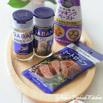 【スパイス大使】6月のGABANスパイス&ハウス食品『トムヤムミックス』のご紹介