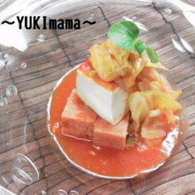 冷製^^スパムと豆腐のtomato煮。。載せてみました^^