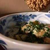 柚子胡椒風味の海老マヨ