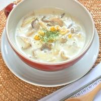 甘くてとろ〜りに癒されて、、しめじと香味野菜のクリームコーンスープ。