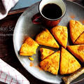 ♡ホットケーキミックスde超簡単♡かぼちゃスコーン♡【お菓子#レシピ#ハロウィン】