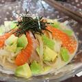 サーモン&アボカドのピリ辛和風冷製うどん~テーブルマーク冷たい麺レシピ by アップルミントさん