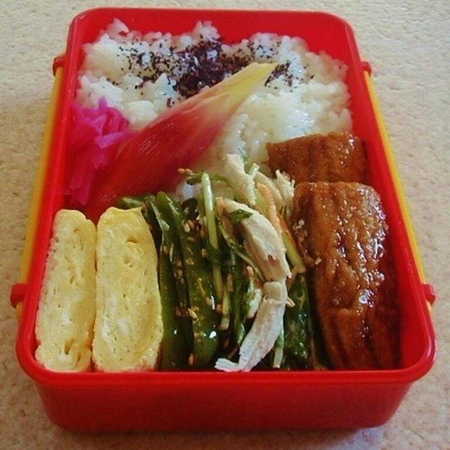 秋刀魚のかば焼きと茗荷の酢漬け弁当