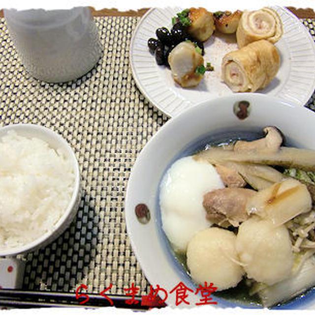 【鶏鍋】定食♪