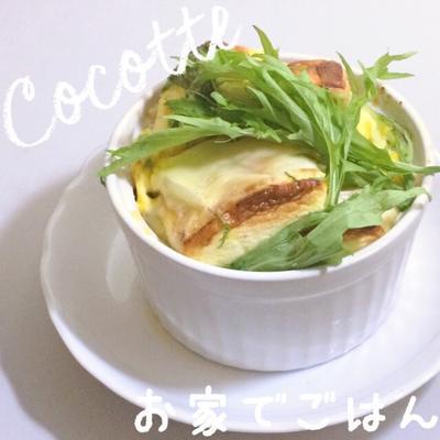 はんぺんのチーズココット