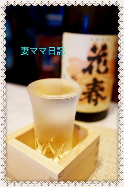 日本酒・会津の「花春」と「金目鯛のお刺身&煮魚」♪
