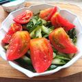 シャキシャキきゅうりとトマトの酢の物