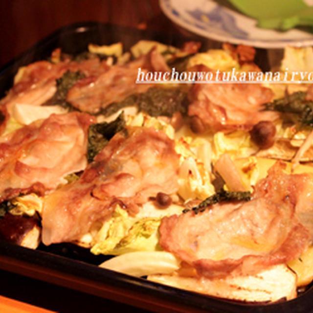 包丁使用 オーブンで華やかメイン料理