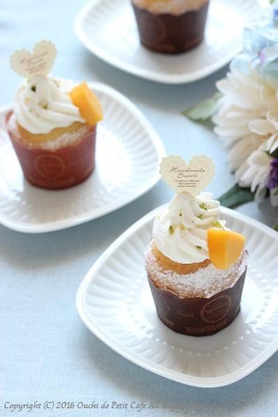 さわやかヨーグルトクリームで作る☆夏のミニカップケーキ ~レシピ付き