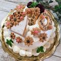 バースデーケーキオーダー♡ …あ、71歳やん(笑) by あっ君ママ♪さん