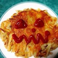 ジャックのじゃがいもチーズガレット♪&伸びた豆苗♪♪