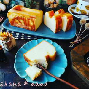 超濃厚!しゃなママさんの絶品「チーズケーキテリーヌ」レシピ5選