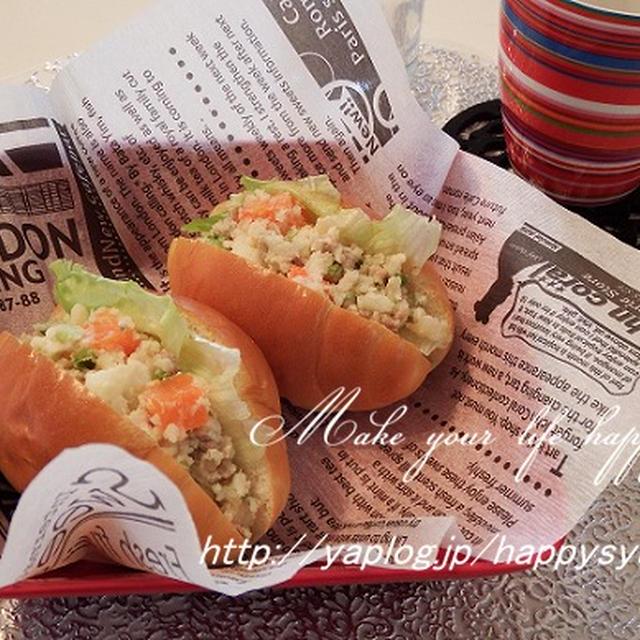 ポテトサラダリメイク☆ロールパンでサンドイッチ