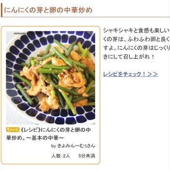 あと1品欲しいときはコレ!「野菜と卵のお手軽中華炒め」5選。