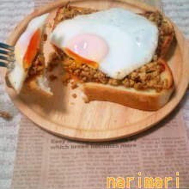 ☆たまごとひき肉のカレー風味トースト☆