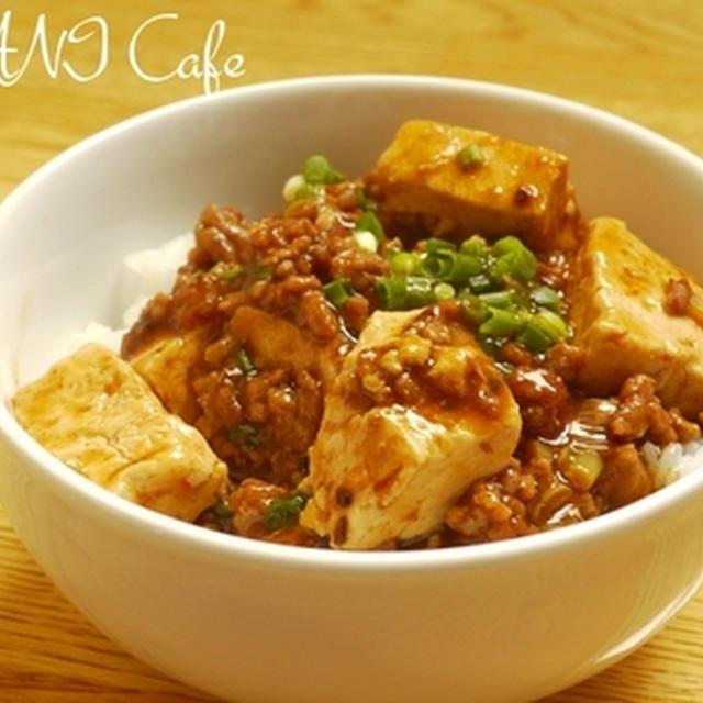 麻婆豆腐飯