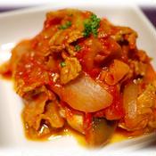 いろいろお野菜と豚のトマト煮チリパウダー風味