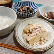 【2018年4月20日の晩ごはん】*高野豆腐の鶏胸そぼろ煮