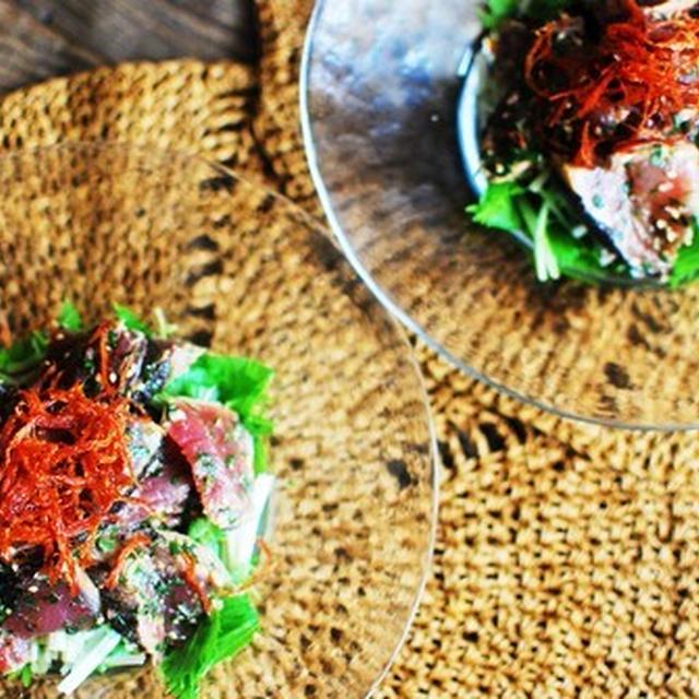漬けカツオと水菜のサラダ