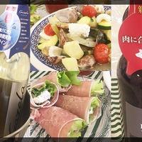 【レポート】あなたは肉食系?それとも爽食系?マリアージュがたまらないポルトガルワインイベントに参加してきました!