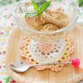 ◆ほろにがが魅力◆大人のためのコーヒーアイス(卵不使用)