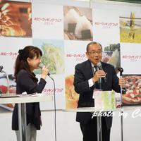 ホビークッキングフェア 〜お赤飯と和の食事イベント