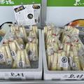365日汁物レシピNo.163「大名竹とわかめの味噌汁」