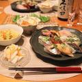 『寿司』の献立。