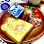 *朝ごはん & お昼ごはん♪ *…と♪