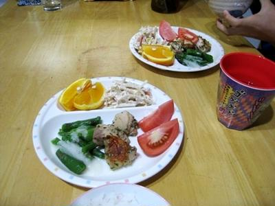 家で給食~レシピUP