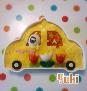 妖怪ウォッチ☆ジバニャンとウィスパードライブGO!GO!オムライスお弁当♪