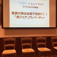 ルミネ大宮肉フェア〜かな姐さんとSHIORIちゃん〜