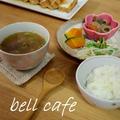 9品目の食べる生姜スープ