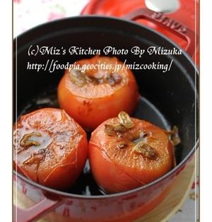 トマトのまるごとステーキ(ストウブ鍋ココット18cm)