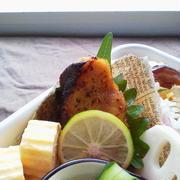 簡単にできる「お魚」のおかず〜お弁当にも〜ぶりのてりやき(作りおき)〜