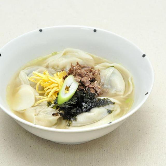 韓国のお雑煮「トックマンドゥグク」