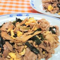 【レシピ】これ1本で味が決まる!節約メインおかず【豚こまと炒り卵のガーリックオニオン】