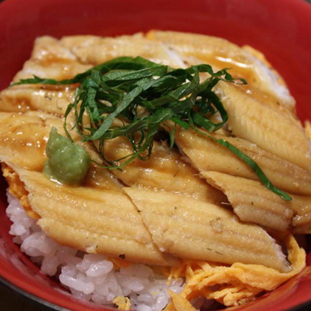 夏は長い魚が美味しい♪穴子丼♪