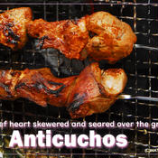アンティクーチョ(南米の牛ハツ串焼き)