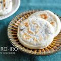 白玉粉で作る★パリパリモチモチ梅ヶ枝餅(うめがえもち)と、今日のレシピ
